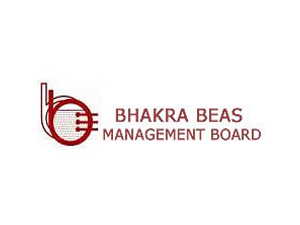 bbmb-sanjay-srivastava-appointed-as-chairman