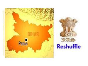 bihar-three-ias-probationers-get-posting