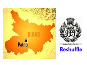 bihar-five-ips-officers-reshuffled