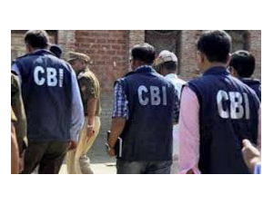 cbi-conducts-raids-at-25-places-in-an-ongoing-investigation-of-a-case