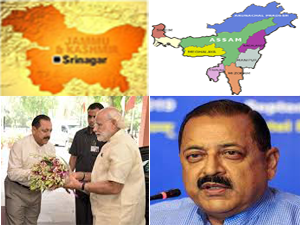 dr-jitendra-singh-a-hallmark-of-excellence-and-hard-work