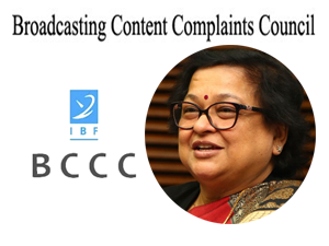 justice-gita-mittal-is-new-chairperson-of-bccc