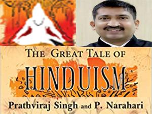 a-book-on-understanding-hindu-philosophy