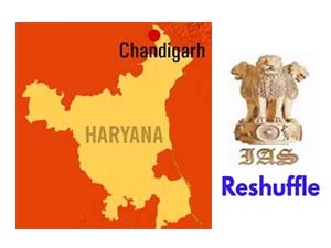 haryana-minor-ips-reshuffle-three-officers-transferred