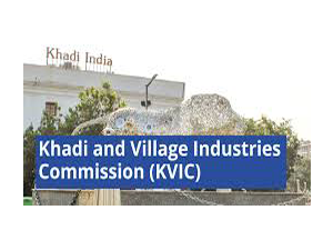 kvic-ashima-gupta-appointed-as-financial-advisor