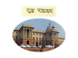 mha-nishtha-tiwari-hs-sandhu-appointed-as-ds