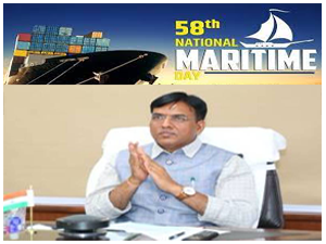 ministry-of-ports-shipping-waterways-celebrates-58th-national-maritime-day-2021