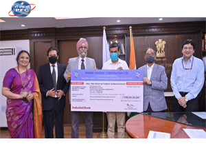 pfc-pays-interim-dividend-of-rs-1182-63-crore-to-the-government-of-india