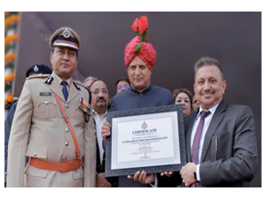 csr-pfc-receives-certificate-of-appreciation-from-govt-of-haryana