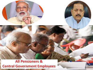 doorstep-service-for-central-government-pensioners