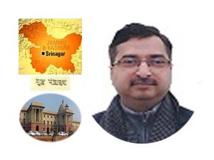 ias-goyal-to-deal-with-j-k-issue-in-mha