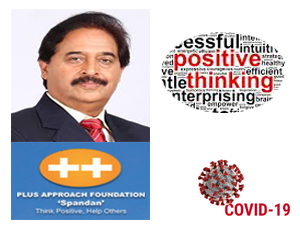 positive-thinking-is-the-only-panacea-to-this-travesty-dr-karnataka