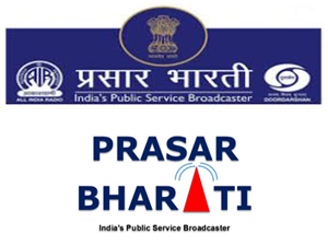 prasar-bharti-searching-for-member-finance-