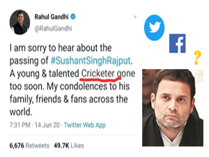 shameless-players-misrepresent-rg-s-tweet-to-mock-him-again