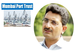 mumbai-port-trust-jalota-is-the-new-chairperson