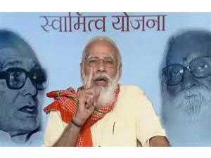 pm-modi-s-swamitva-scheme-nobody-can-eye-your-land-now