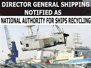 dg-shipping-national-authority-for-ships-recycling-headquarter-in-gandhinagar