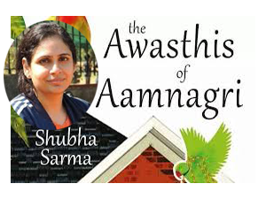 shubha-sarma-back-with-her-second-book-of-fiction