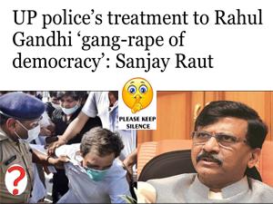 raut-defends-rahul-silence-speaks-louder-03-