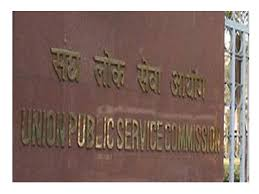 ips-rpf-danips-and-pondips-excluded-from-pwbd-reservation-govt-to-court