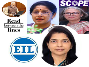 vartika-shukla-appointed-as-cmd-of-engineers-india-limited