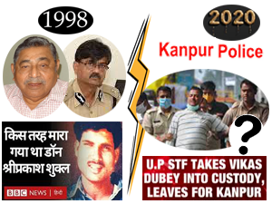 gangs-of-bikru-kanpur-police-and-the-callous-social-media-